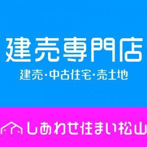 ☆HPオープン☆